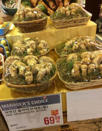松茸de吃法 T&T㊕ C$30.88/磅