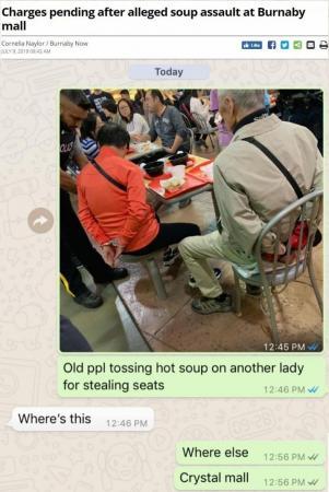 温哥华泼热汤事件 高龄华裔夫妇面临刑事指控