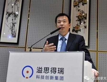 华企温哥华分公司欠薪 员工申诉成功 下一步要拿到钱