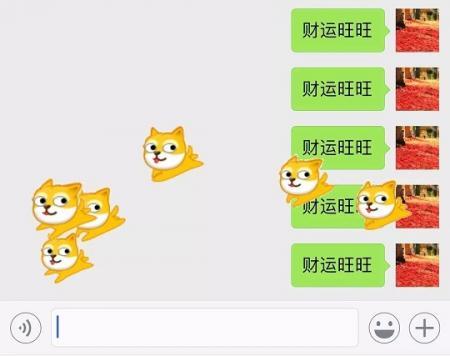 微信de表情雨