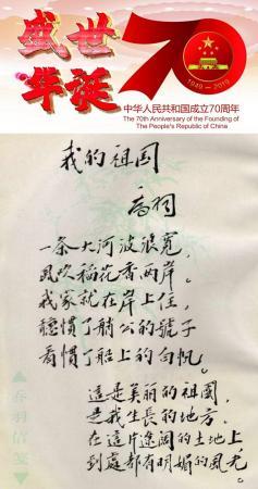 §§● 献礼电影《红星照耀中国》《我和我的祖国》