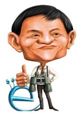 马云(Jack Ma)秀英语 介绍「阿里巴巴」