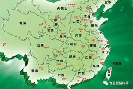 食品业营销策划人士对中国各地女人分析