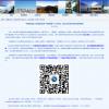 """""""中国领事""""APP 护照/旅行证在线办理功能"""