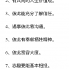 §§● 《中国合伙人》