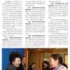 「侨领研习班」2012年起已办52期