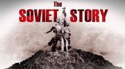 The Soviet Story 苏联往事