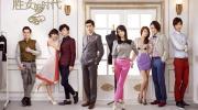 ❣ 时尚剧《SOP女王》续集《胜女的时代2》