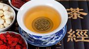 纪录片《茶,一片树叶的故事》