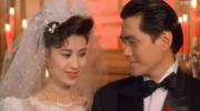 《上海舞女》的《仇恋》