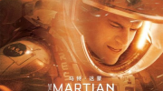 科幻片《The Martian》 火星救援