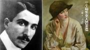 ⌛ Stefan Zweig (奥地利) 作家《一个陌生女人的来信》