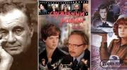 悲喜三部曲《命运的捉弄》《办公室的故事》和《两个人的车站》