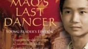 《毛泽东时代的最后舞者》叛逃西方的《白乌鸦》