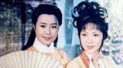 《莫愁女》越剧◊黄梅戏
