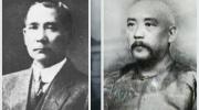 「袁氏当国」本可成就中华承前启后的不世之功