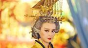 电视剧《武则天》不同版本 The Empress of China