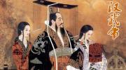 《文景之治》⇨《汉武帝》 电视剧◊百家讲坛