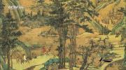 ☑️ 纪录片《游走丹青》中国传世名画