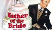 电影《岳父大人》Father of the Bride