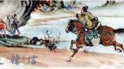 汉代风云人物《大将军韩信》